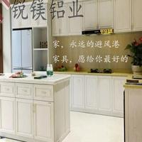 铝合金型材厂家临盆全铝橱柜全铝陶瓷柜