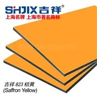 橘黄铝塑板别墅装修铝塑板广告牌铝塑板