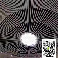 学校餐厅吊顶波浪形铝单板-弧形铝方通