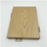 定制商場木紋鋁單板,仿木紋鋁單板規格