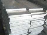 批发2008铝合金圆棒料 2008铝材