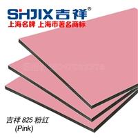 粉红塑板建筑装修铝塑板大厦外装修铝塑板