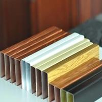 木紋U型鋁方通廠家,木紋鋁方通定制