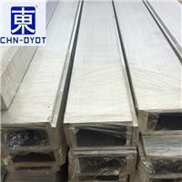 国标 2A12 铝板 铝排可提供材质证明