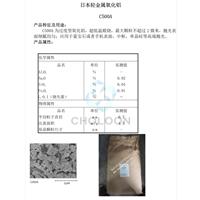 原裝進口輕金屬氧化鋁C500A