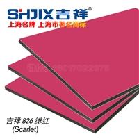 绯红铝塑板上海吉祥3mm8s