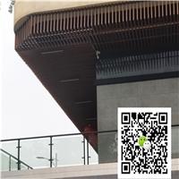 新校区木铝方通吊顶-U形铝方通定做