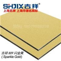 闪金黄铝塑板铝塑板规格铝塑板厂家铝塑板