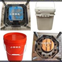 塑料模具廠塑膠桶模具源頭工廠
