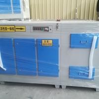 铝制品厂废气处理 光氧活性炭净化一体机