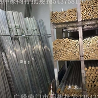 6101鋁棒廠家 國標鋁6101