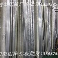 6463铝棒 进口铝棒6463 耐腐蚀铝棒