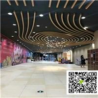职业室内墙面木纹U型铝方通-方管吊顶厂家