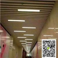 柱体弧形铝方通-波浪形铝板包柱