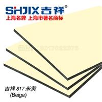 米黄铝塑板内墙装修铝塑板广告牌铝塑板