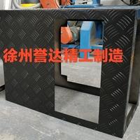五条筋花纹铝板定制高档空调防护网