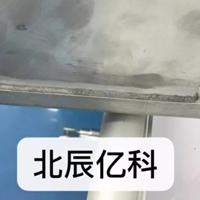 新动力汽车冷却系统水冷带水冷板高频钎焊机