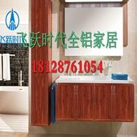 广东铝家居全铝橱柜料大量现货
