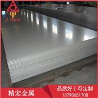 5053铝板厂家直销特价