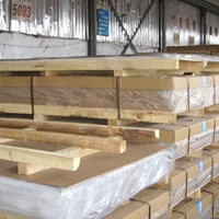 供应7075-H13铝板 木纹铝板7075-H13