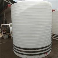 10吨塑料桶包装 塑料储罐10吨