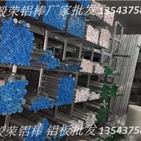 7050高強度鋁棒 鋁棒耐磨 AA7050鋁棒