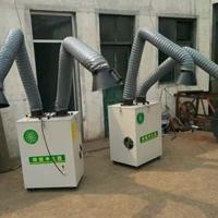 厂家支持定做焊锡烟雾焊烟机电焊烟尘除尘器