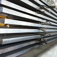 双面贴膜铝板7075-T73511
