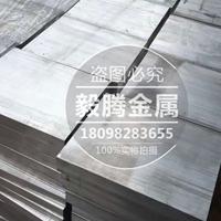 7075铝板 航天超硬铝板