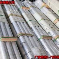 東莞6061鋁管廠家