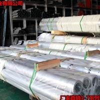 6061-T6氧化光亮铝管