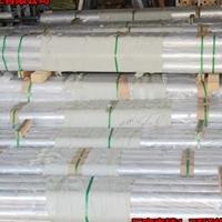 6061-T651高硬度铝管