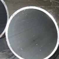 大口径薄壁厚无缝铝管零售、6082铝管