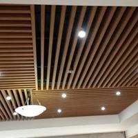 學校區木紋鋁方通吊頂-鋁合金方管