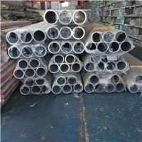 6061-T6大口径厚壁铝管规格