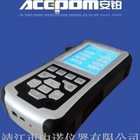 APM-3000安铂手持式振动分析仪