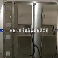 不锈钢光氧设备 光催化+活性炭吸附一体机