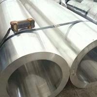 6061-T6无缝铝管规格