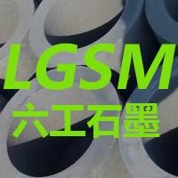 六工LG-0601碳化硅高純度石墨坩堝