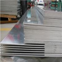 5056進口鋁板 住友AL1080純鋁板 超厚鋁塊