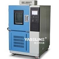 购高高温交变干冷实验箱看质量也看服务