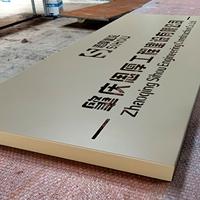 广告指示牌氟碳烤漆雕花铝板