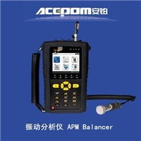 手持式振动分析仪安铂 Banlancer