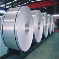 5056合金鋁帶 半硬耐沖壓1080鋁卷