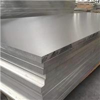 供應5056鋁板 超薄1060鋁片 德標合金鋁板