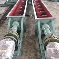 LS绞龙输送机厂家 U型槽式输送设备