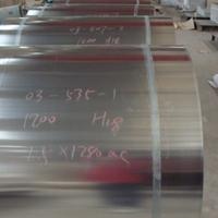 保温铝皮多少钱一平方