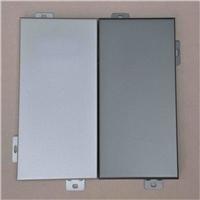 铝幕墙单板专业临盆厂家 3.0mm幕墙铝单板