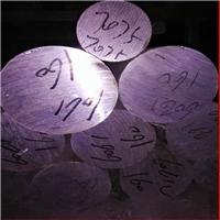 6061-T6大口径厚壁铝管锻件