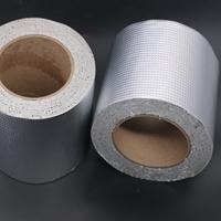 直销自粘性平面铝箔丁基防水胶带